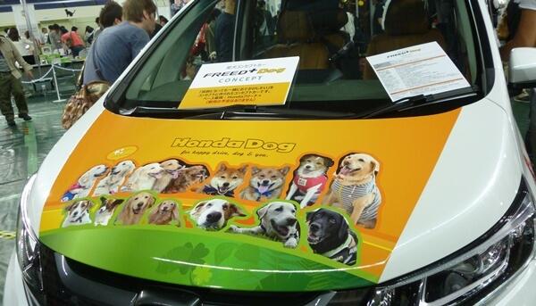 大型犬専用座席を設けた改造車