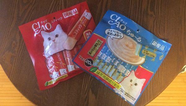 猫のおやつで話題の「CIAO ちゅ?る」を買ってきました