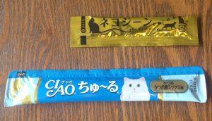 おやつのように猫にあげられるサプリメント